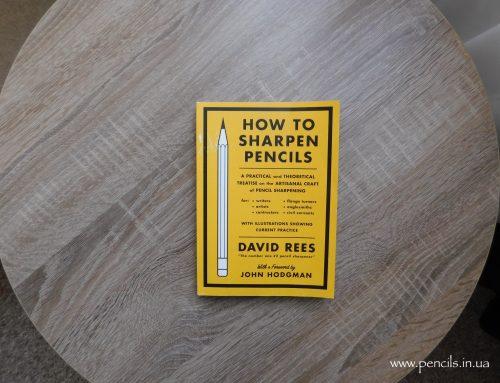 «Как затачивать карандаши»: Практический и теоретический парадокс Дэвида Риза