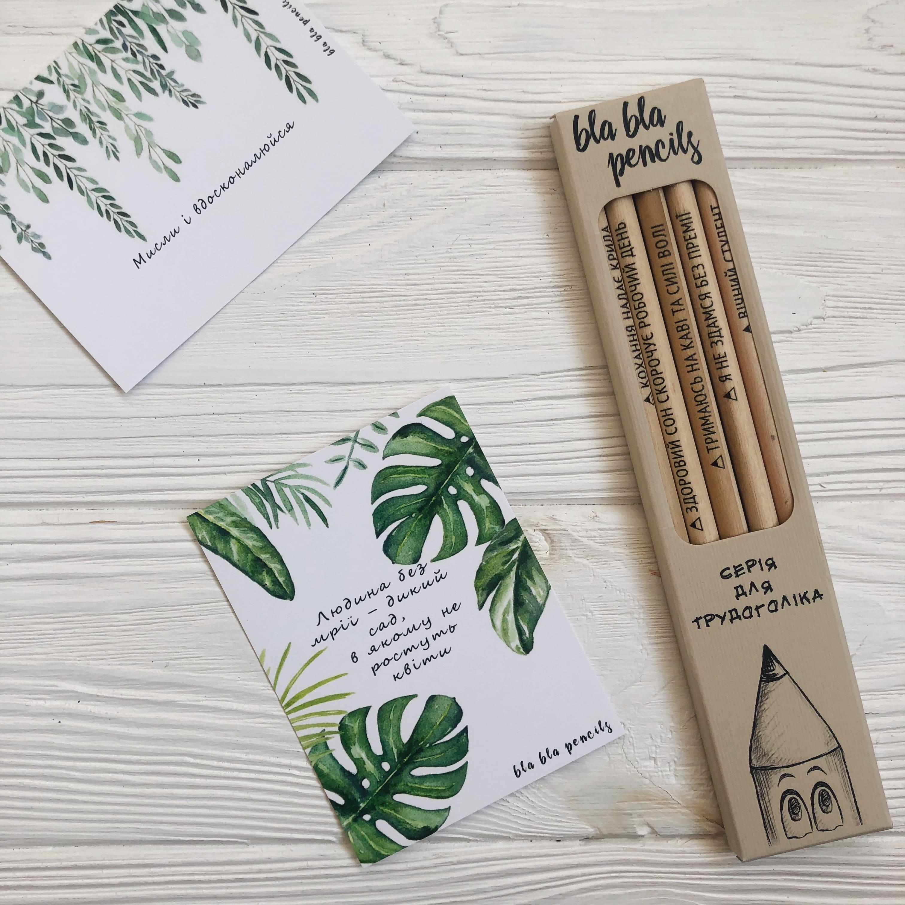 Говорящие карандаши BlaBlaPencils